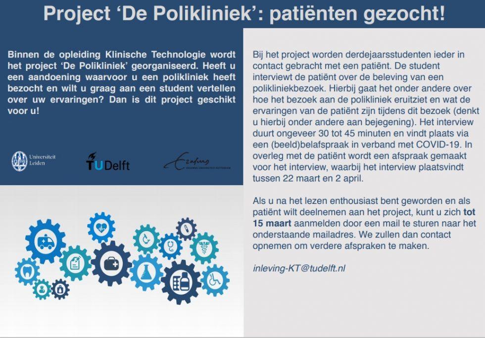 Project 'De Polikliniek' Zoekt Deelnemers