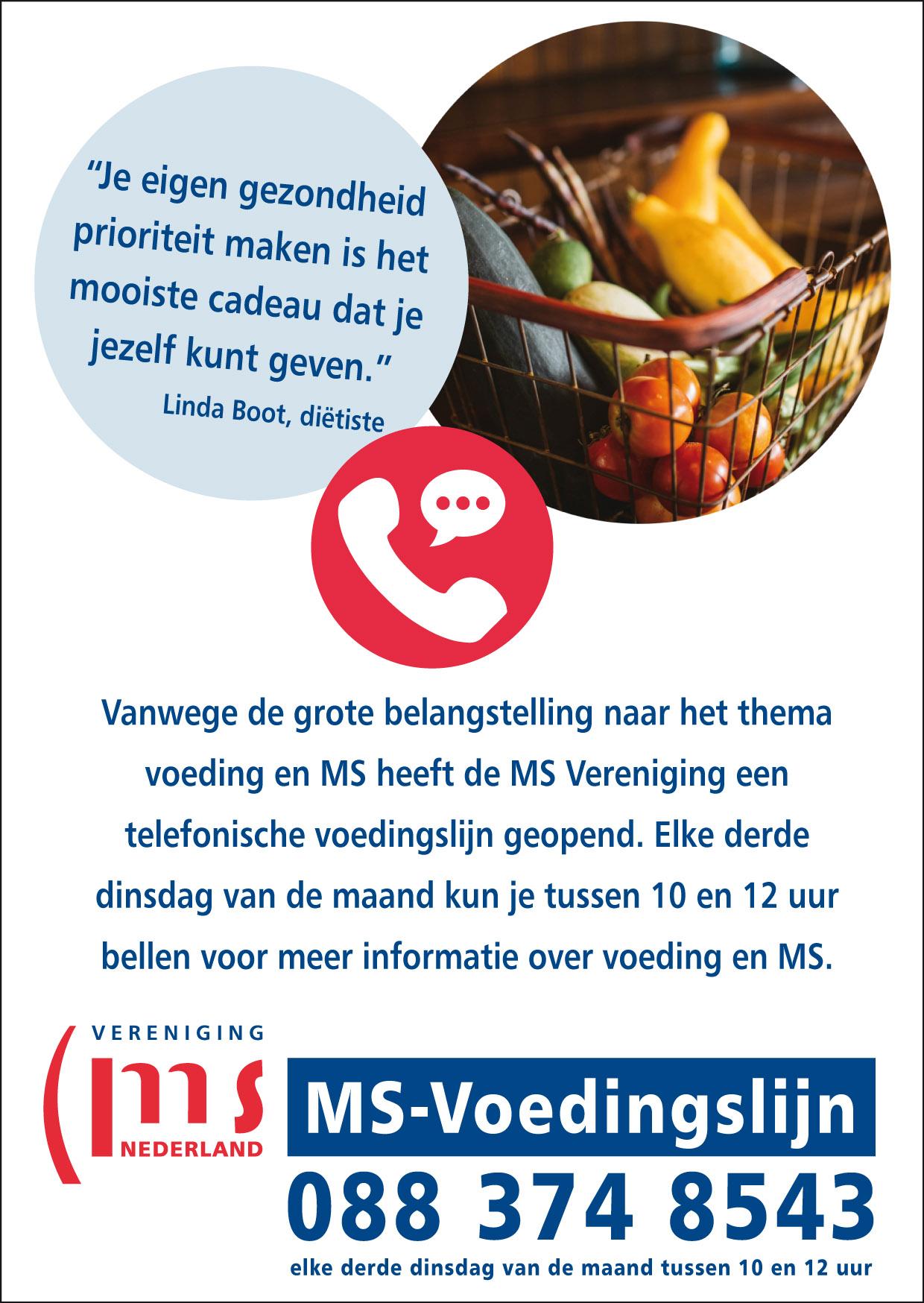 MS-voedingslijn MS Vereniging Nederland