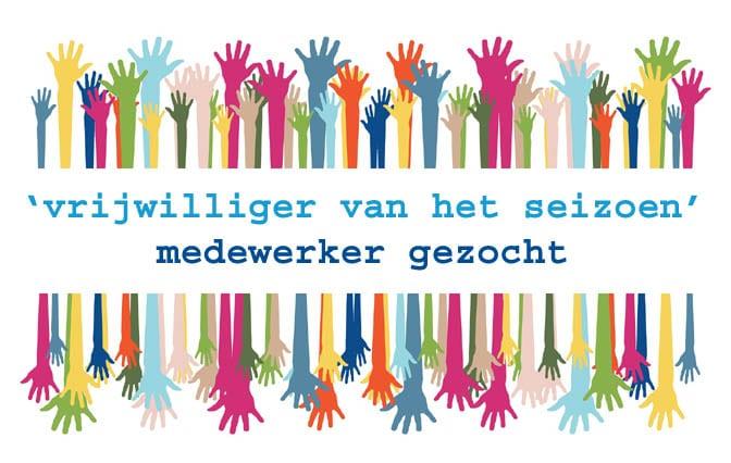 Medewerker Voor MSweb Gezocht - Vacature